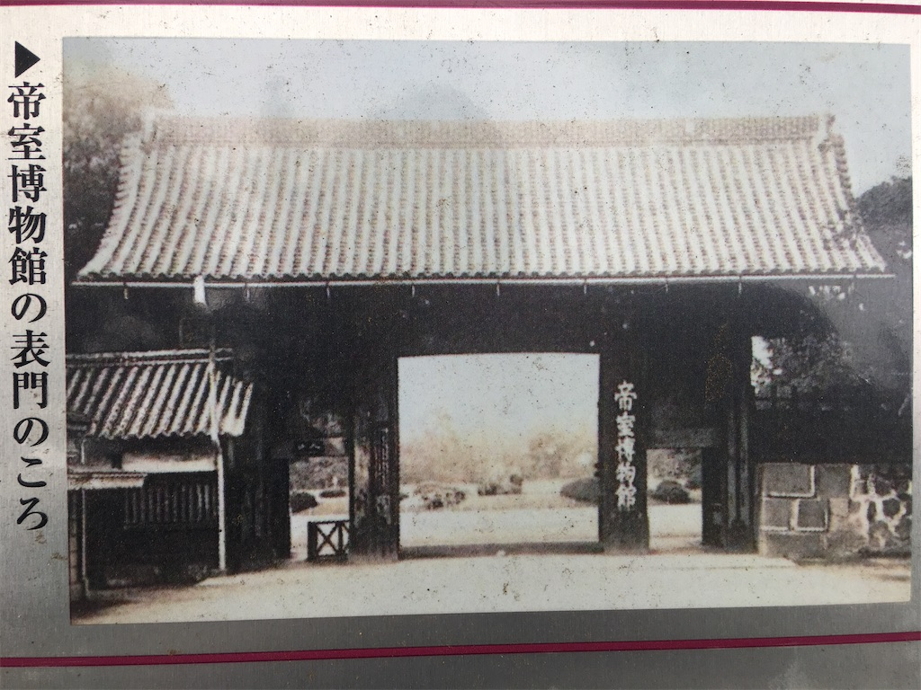 f:id:TokuheiKumagai:20200512174749j:image