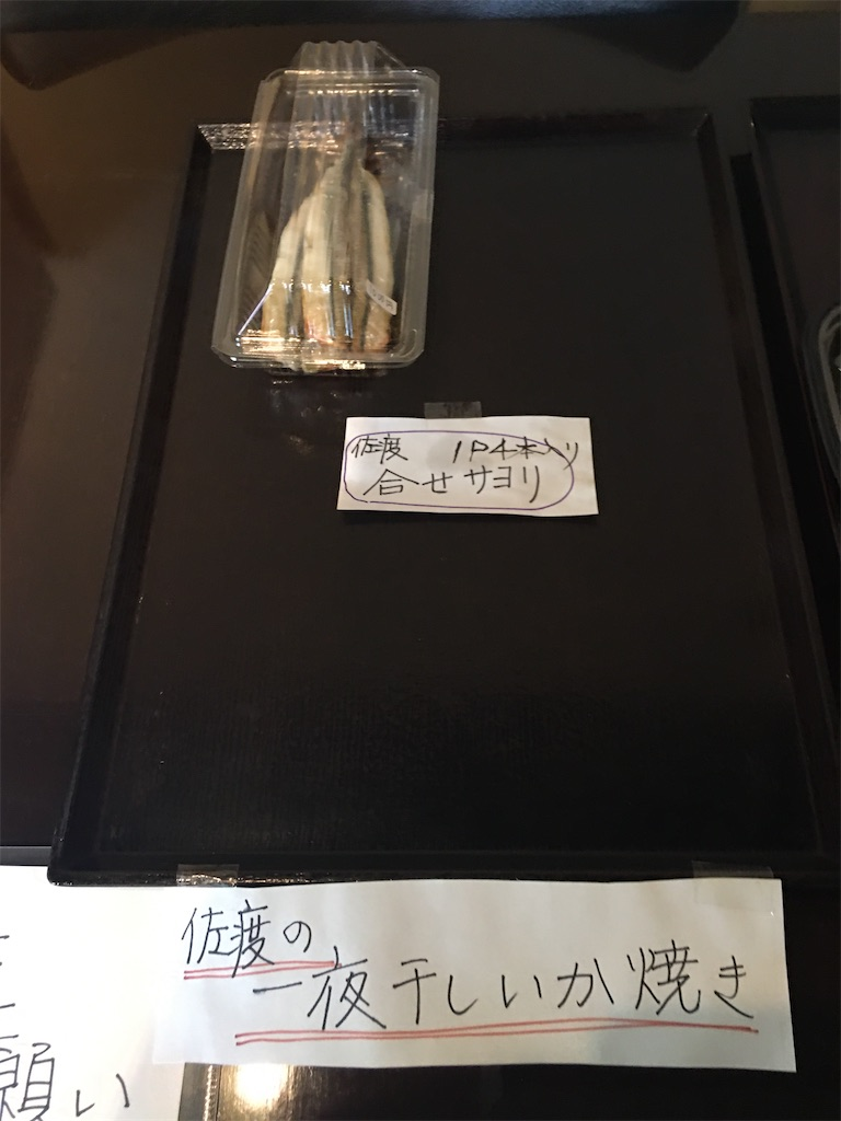 f:id:TokuheiKumagai:20200512174812j:image