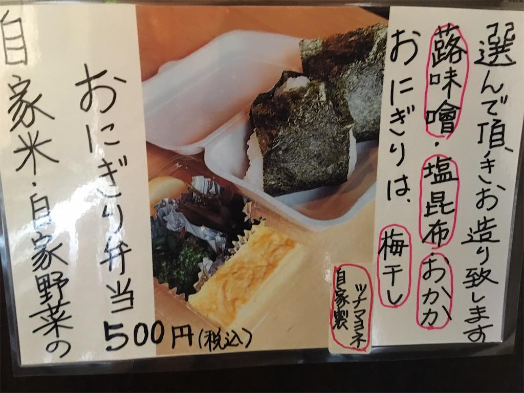 f:id:TokuheiKumagai:20200513202158j:image