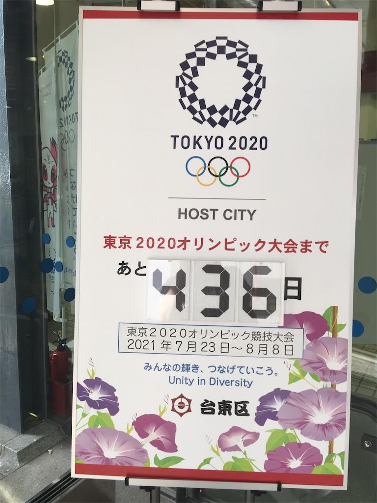 f:id:TokuheiKumagai:20200513202234j:image
