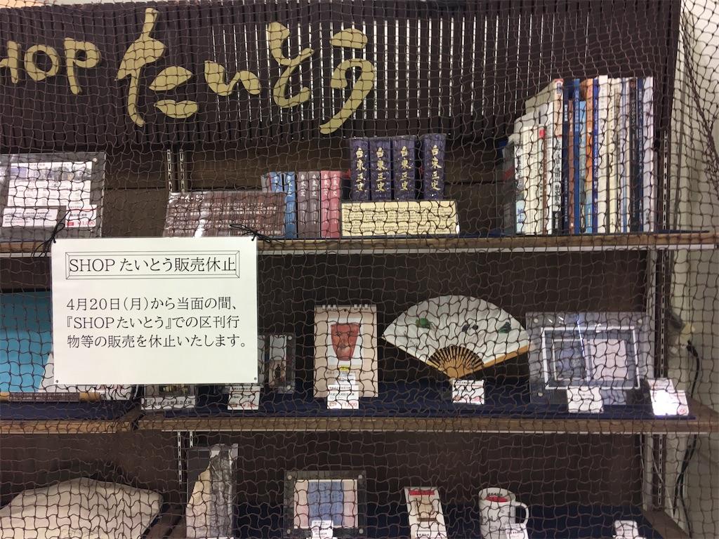f:id:TokuheiKumagai:20200513202239j:image