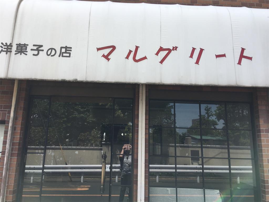 f:id:TokuheiKumagai:20200514210003j:image