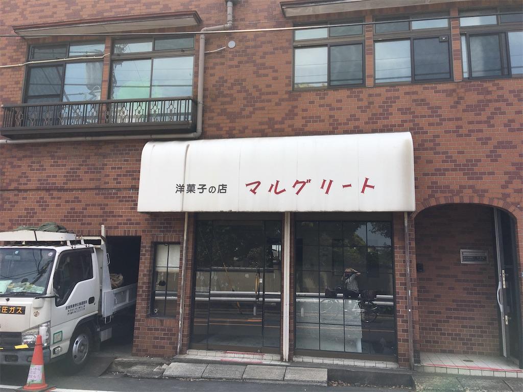 f:id:TokuheiKumagai:20200514210018j:image