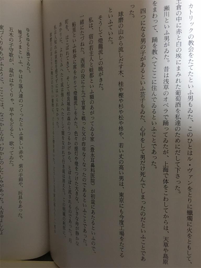 f:id:TokuheiKumagai:20200515214325j:image