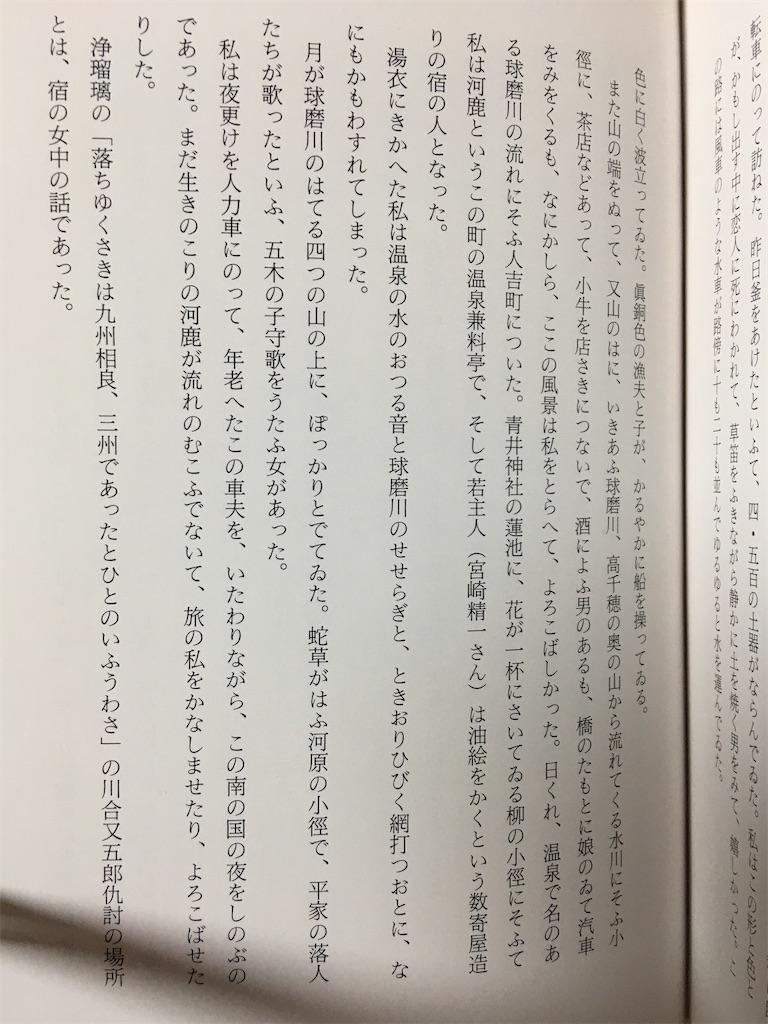 f:id:TokuheiKumagai:20200515214332j:image