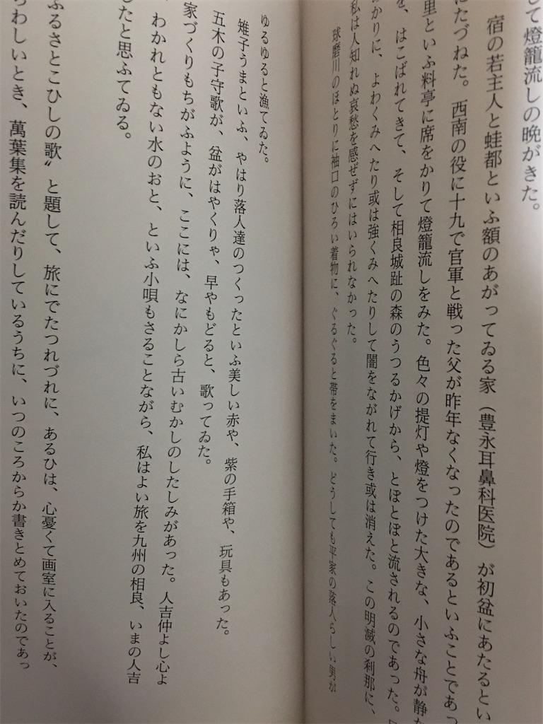 f:id:TokuheiKumagai:20200515214337j:image