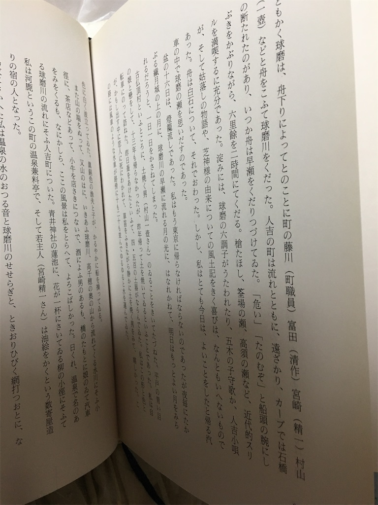 f:id:TokuheiKumagai:20200515214345j:image