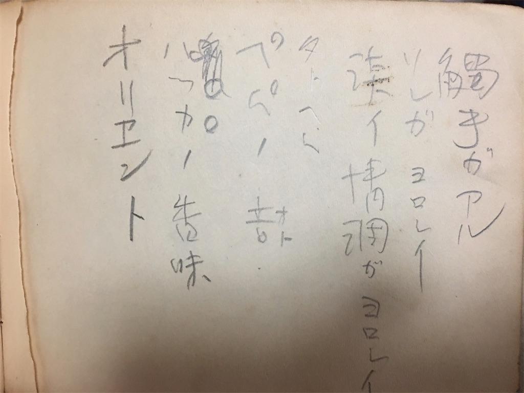 f:id:TokuheiKumagai:20200516204538j:image