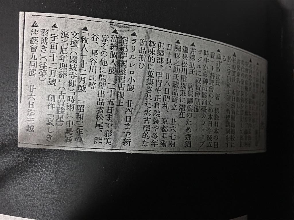 f:id:TokuheiKumagai:20200516204547j:image