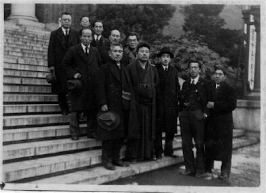 f:id:TokuheiKumagai:20200516204726j:image