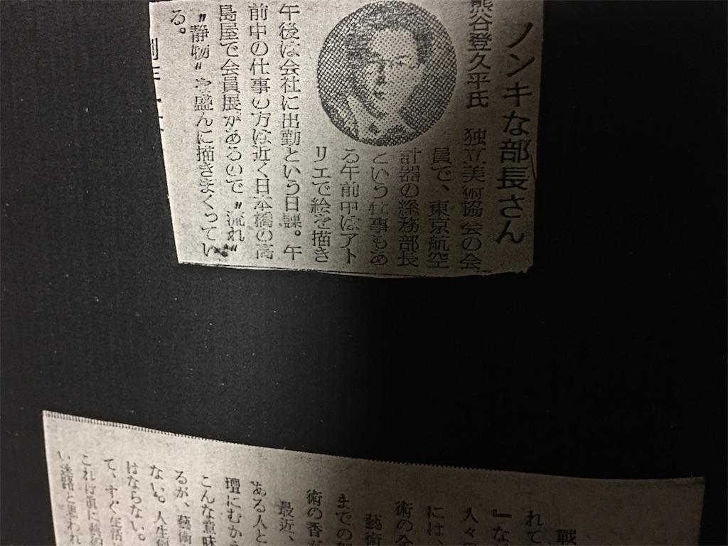 f:id:TokuheiKumagai:20200516205007j:image