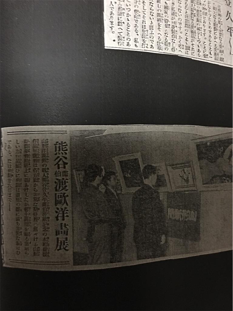 f:id:TokuheiKumagai:20200516205240j:image