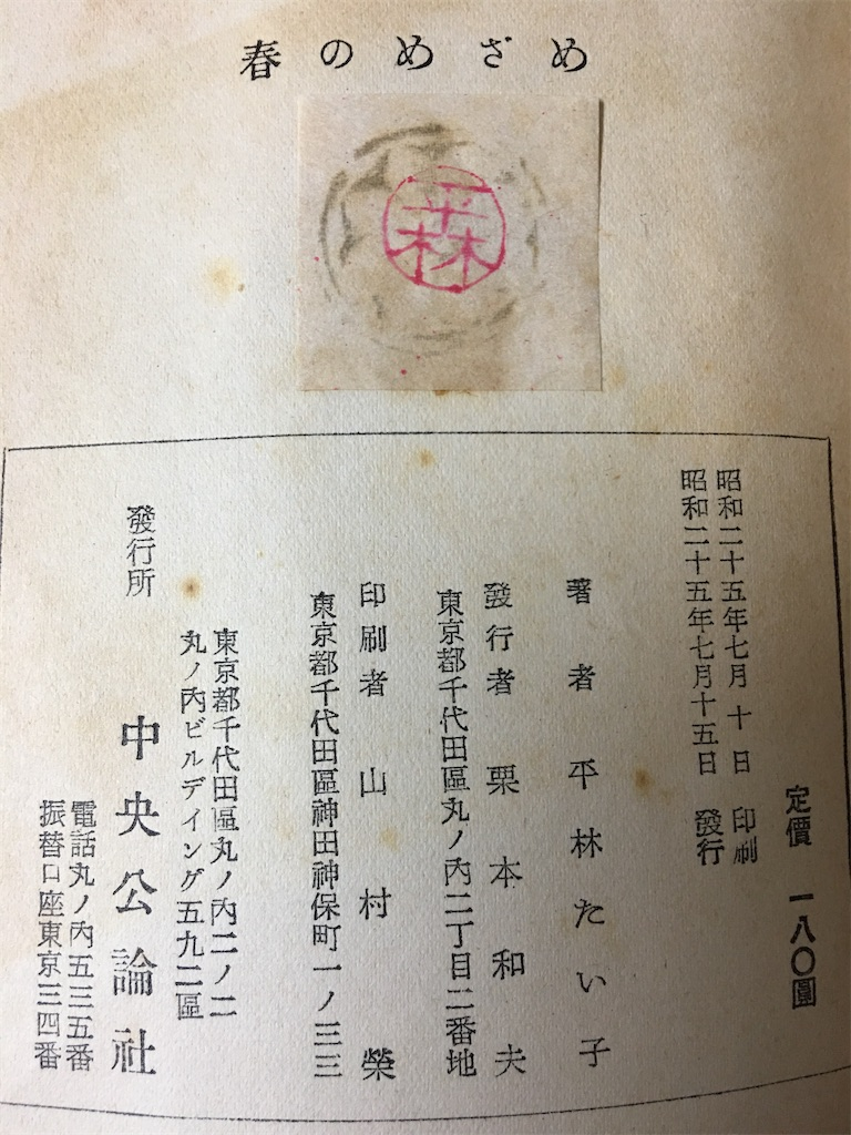 f:id:TokuheiKumagai:20200516205250j:image