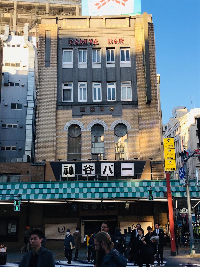 f:id:TokuheiKumagai:20200516205336j:image