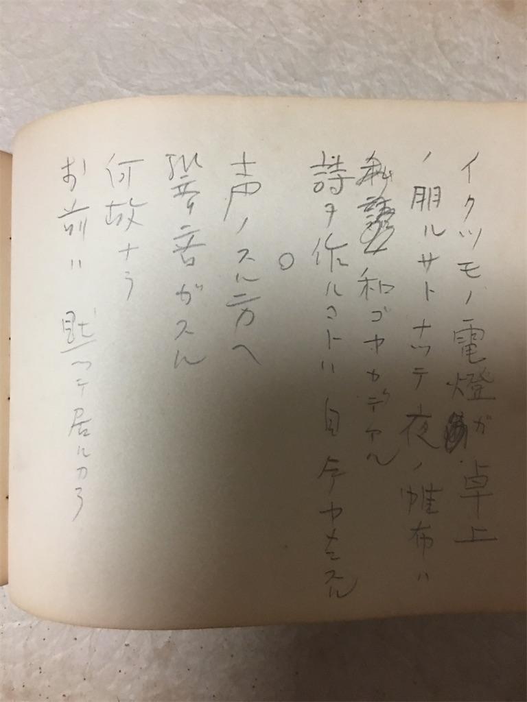 f:id:TokuheiKumagai:20200516205441j:image