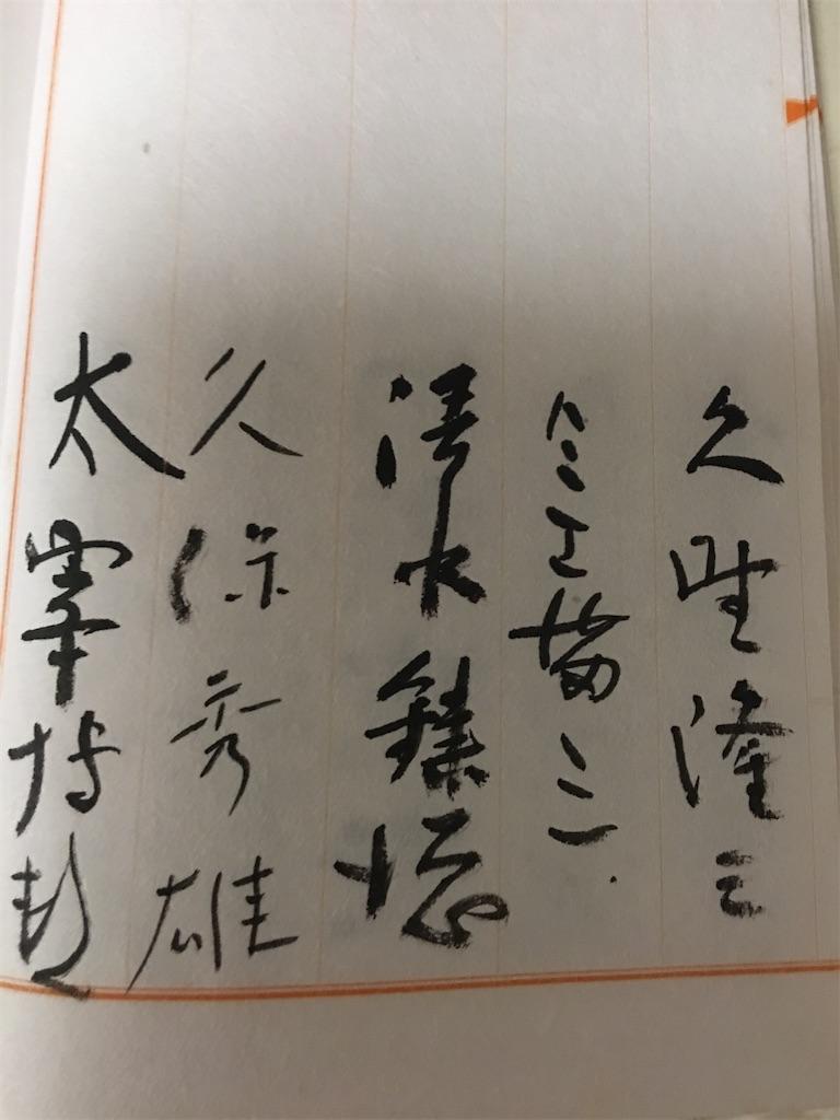 f:id:TokuheiKumagai:20200516205539j:image