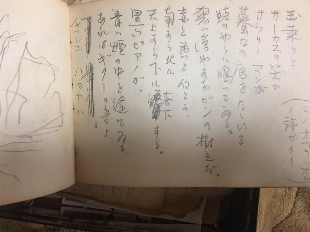 f:id:TokuheiKumagai:20200516205839j:image