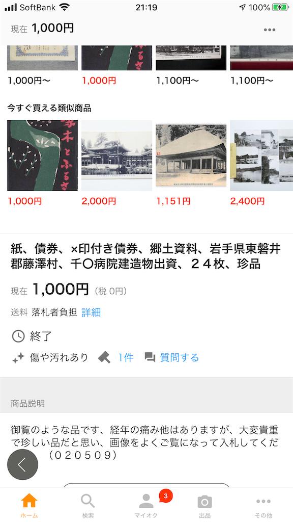 f:id:TokuheiKumagai:20200516215723p:image