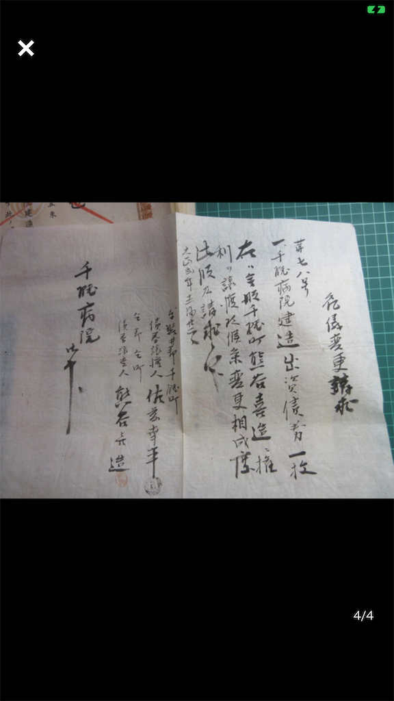 f:id:TokuheiKumagai:20200516215729p:image