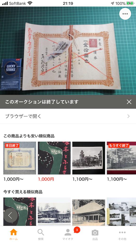 f:id:TokuheiKumagai:20200516215733p:image