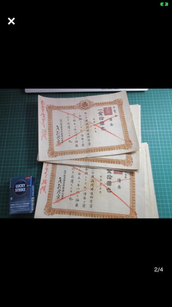 f:id:TokuheiKumagai:20200516215738p:image