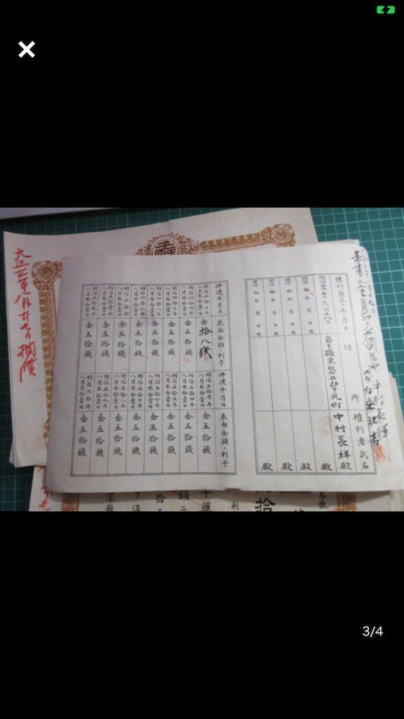 f:id:TokuheiKumagai:20200516215743p:image