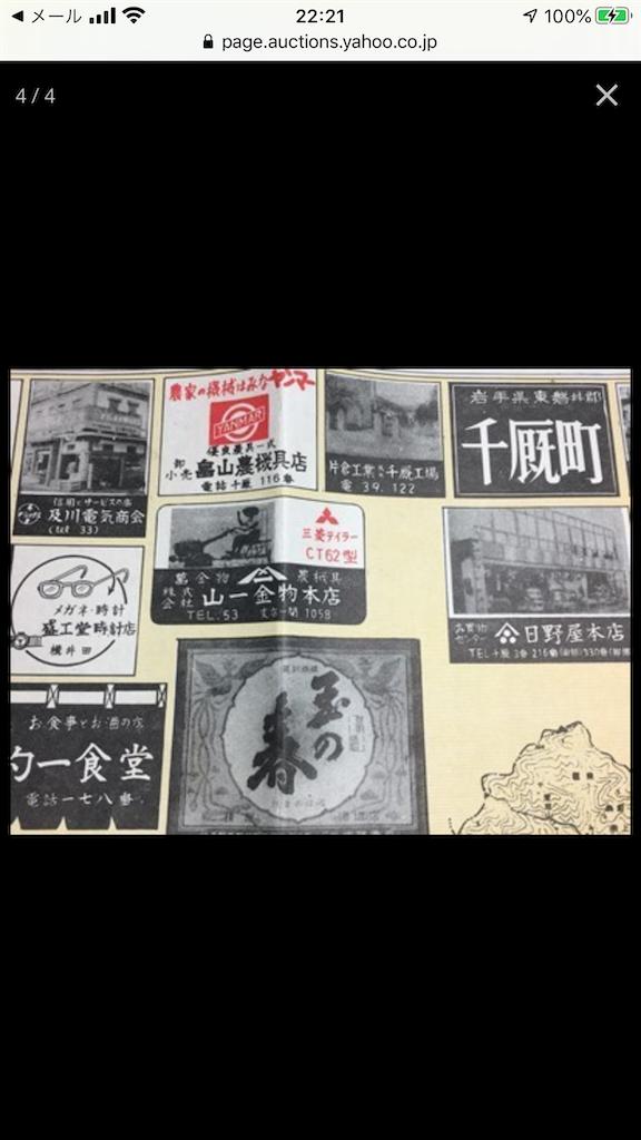 f:id:TokuheiKumagai:20200517010542p:image