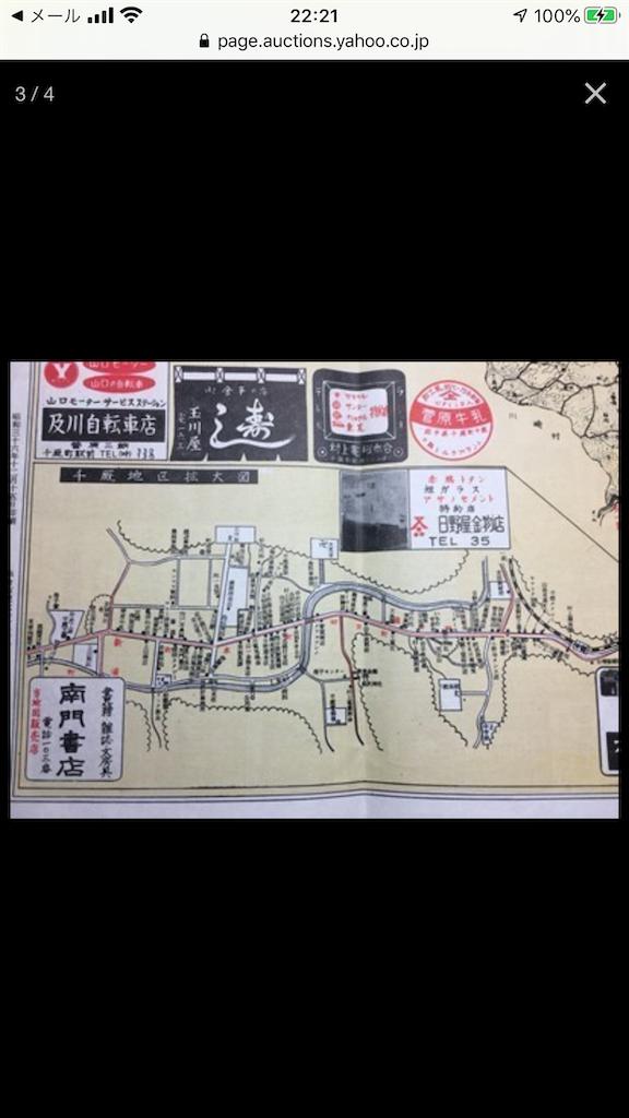 f:id:TokuheiKumagai:20200517010546p:image
