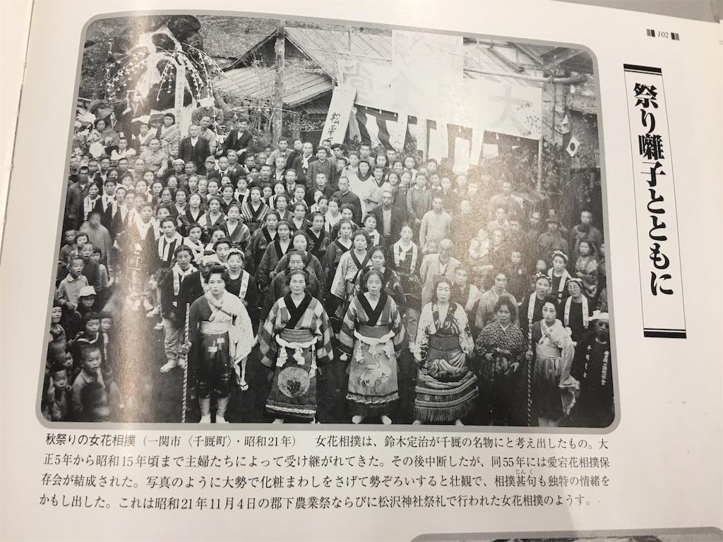 f:id:TokuheiKumagai:20200517011257j:image
