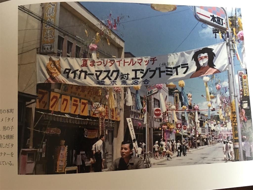 f:id:TokuheiKumagai:20200517011438j:image