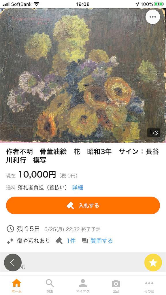 f:id:TokuheiKumagai:20200520194629p:image