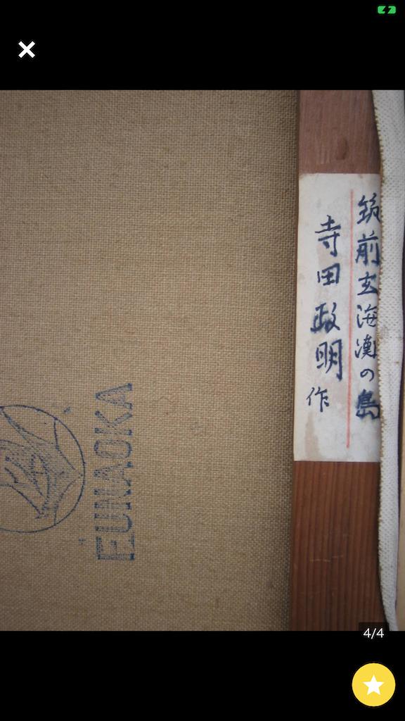 f:id:TokuheiKumagai:20200520194648p:image
