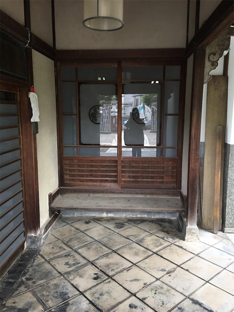 f:id:TokuheiKumagai:20200521181853j:image