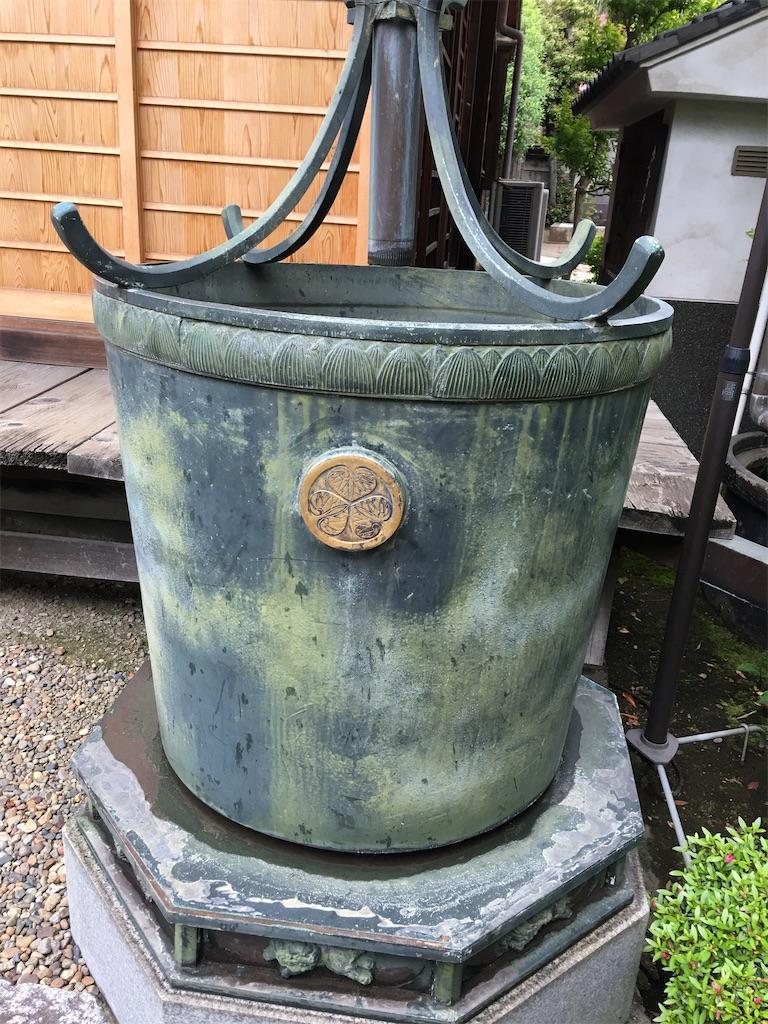 f:id:TokuheiKumagai:20200521181903j:image