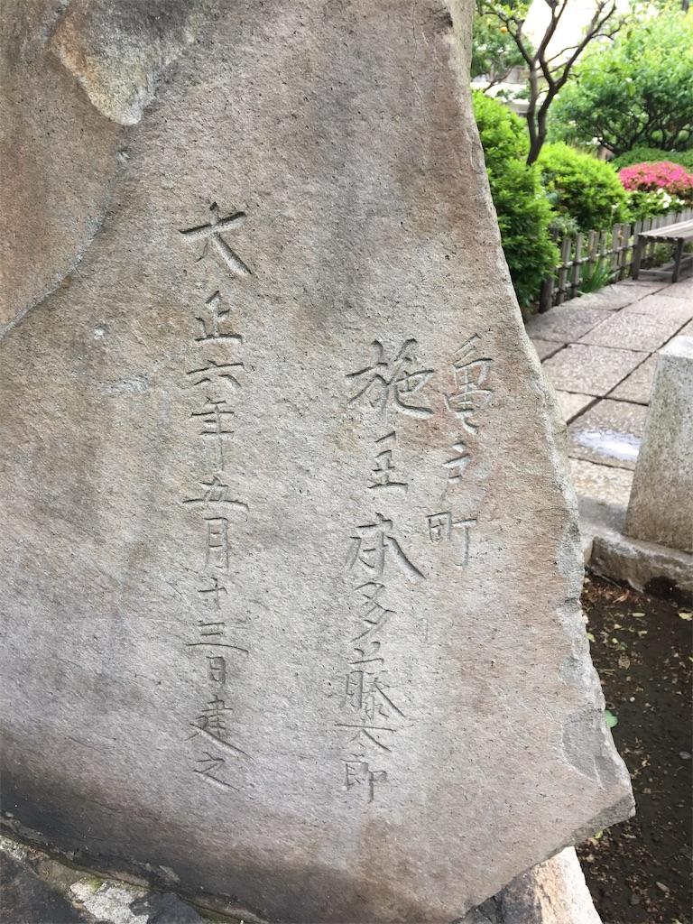 f:id:TokuheiKumagai:20200521181918j:image