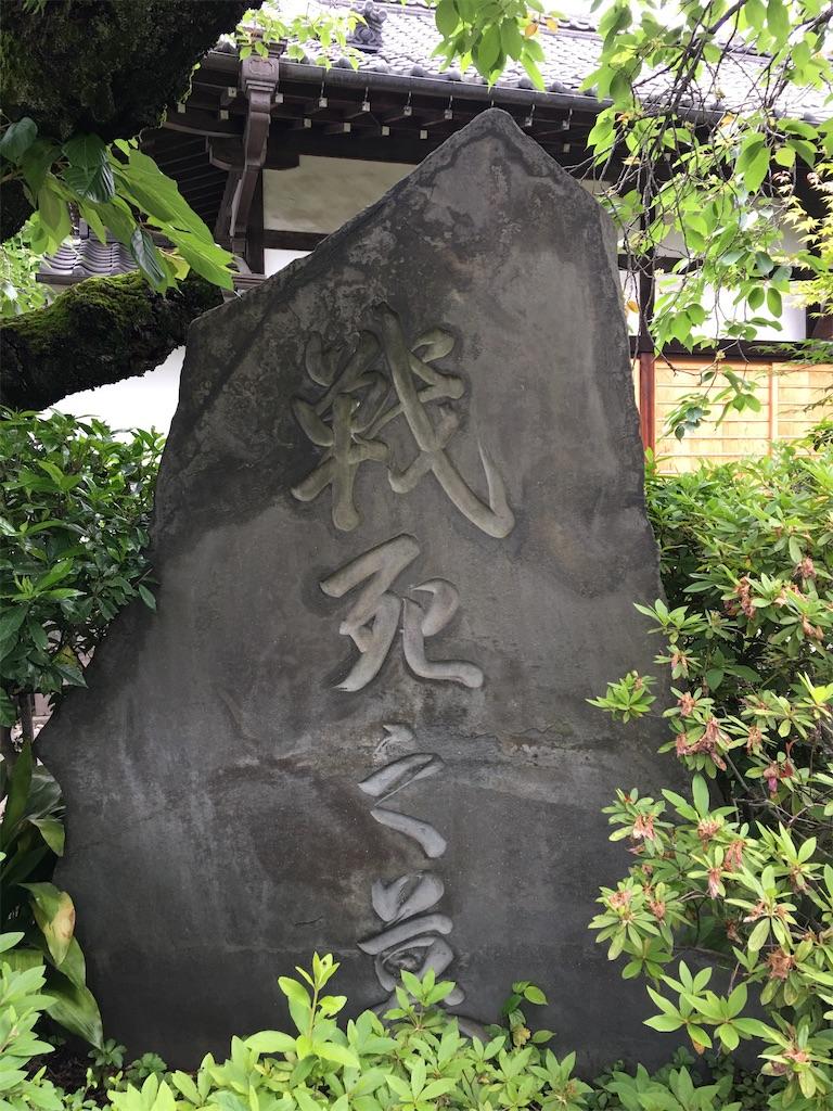 f:id:TokuheiKumagai:20200521181925j:image