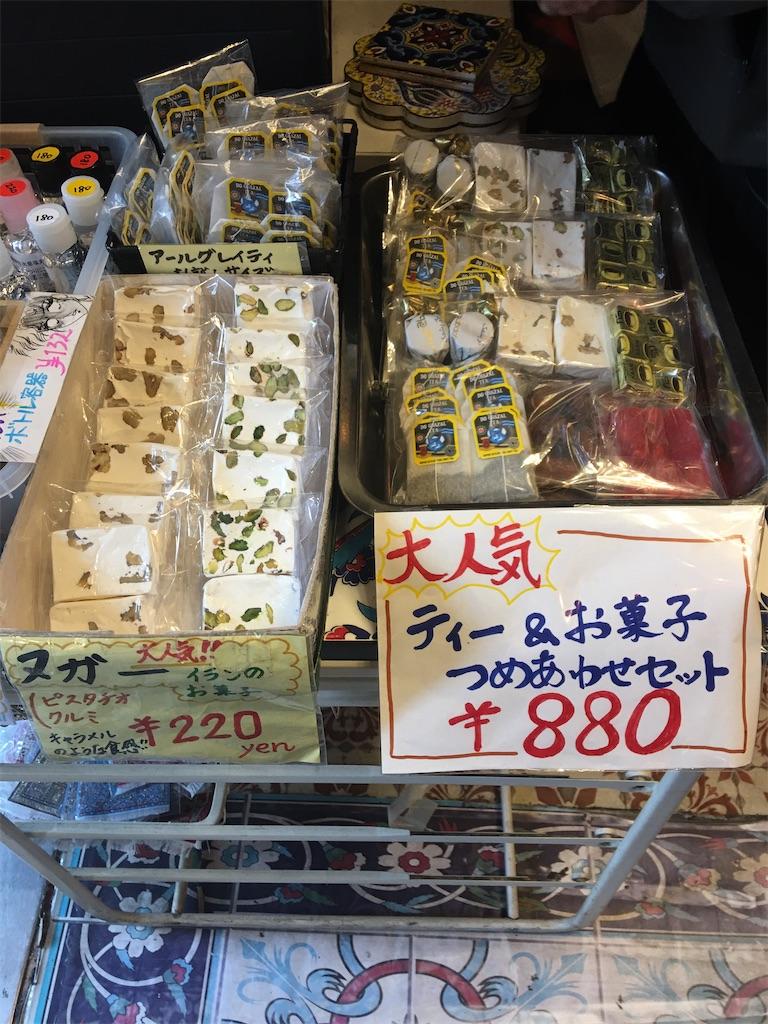 f:id:TokuheiKumagai:20200521181936j:image