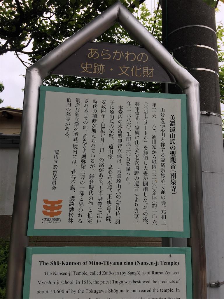 f:id:TokuheiKumagai:20200521181955j:image
