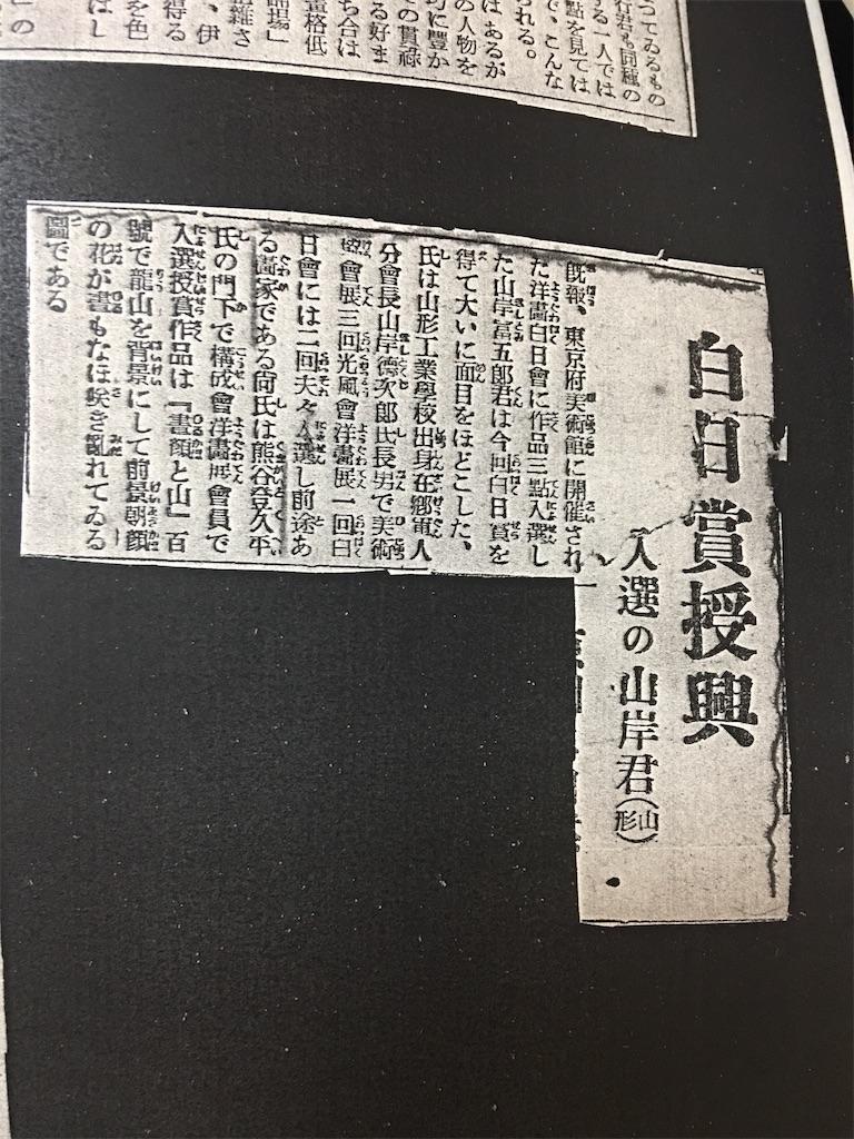 f:id:TokuheiKumagai:20200523211338j:image