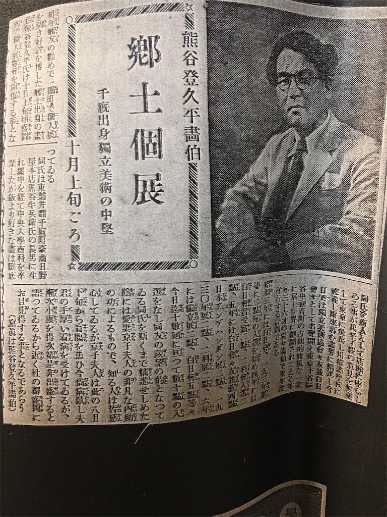 f:id:TokuheiKumagai:20200523211342j:image