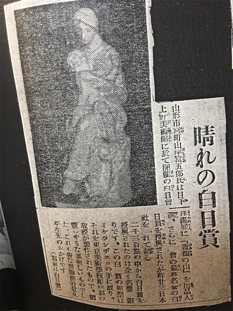 f:id:TokuheiKumagai:20200523211345j:image