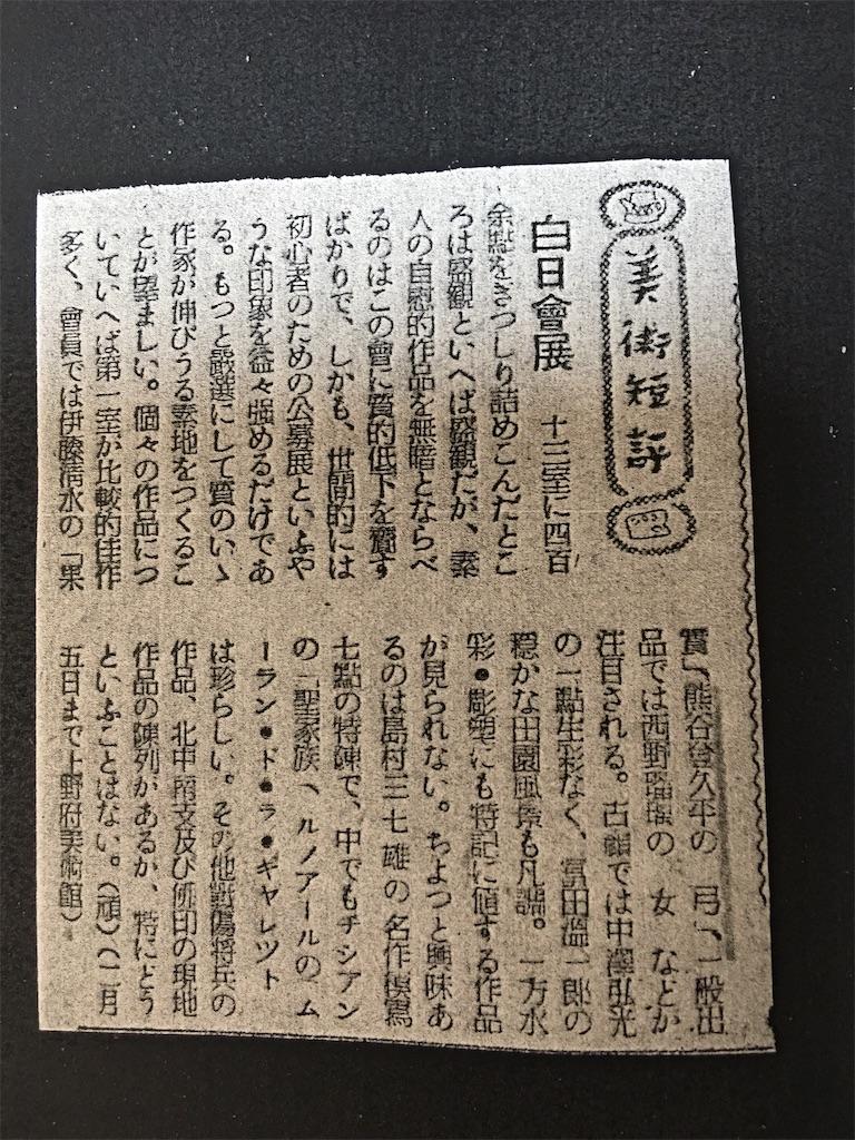 f:id:TokuheiKumagai:20200523211349j:image