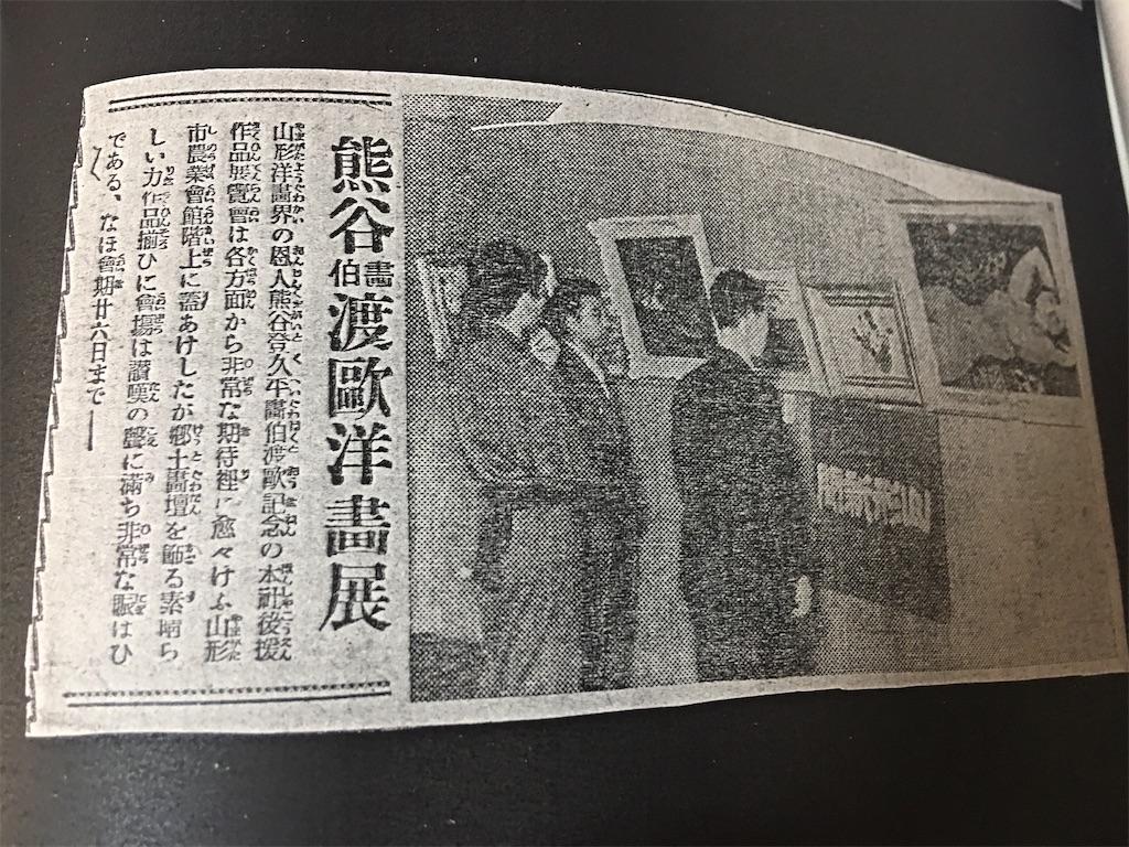f:id:TokuheiKumagai:20200523211523j:image