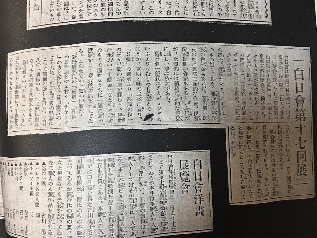 f:id:TokuheiKumagai:20200523211527j:image