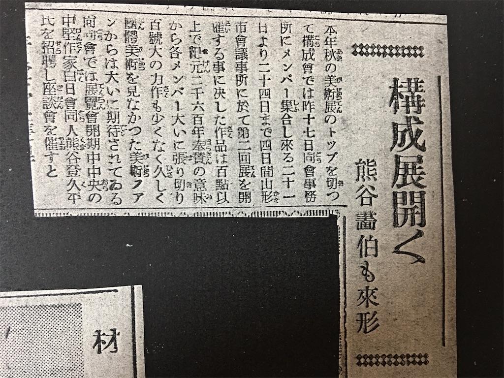 f:id:TokuheiKumagai:20200523211535j:image
