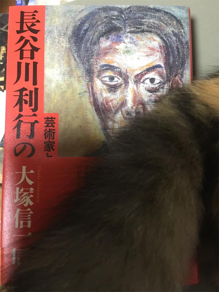 f:id:TokuheiKumagai:20200525054701j:image