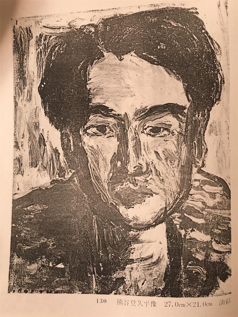 f:id:TokuheiKumagai:20200525054819j:image