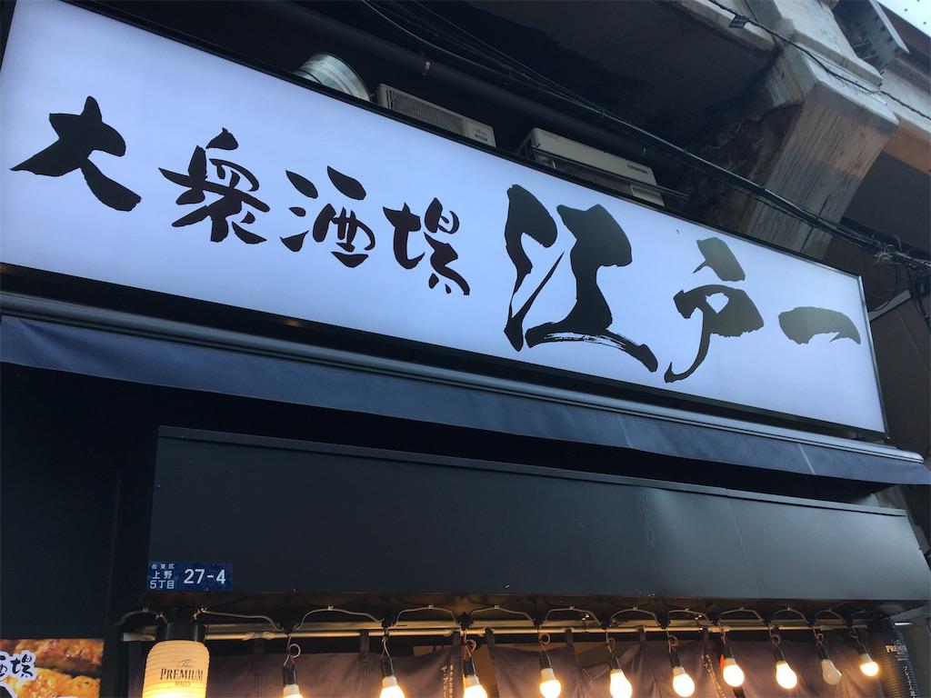 f:id:TokuheiKumagai:20200525225918j:image