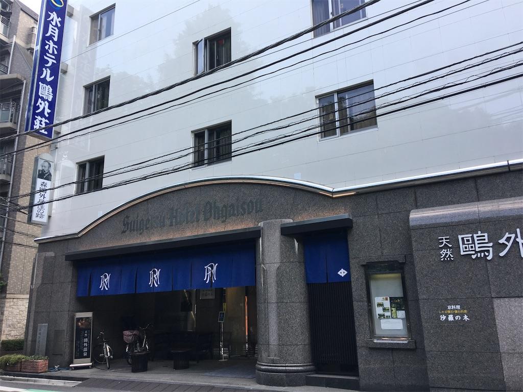 f:id:TokuheiKumagai:20200527222104j:image