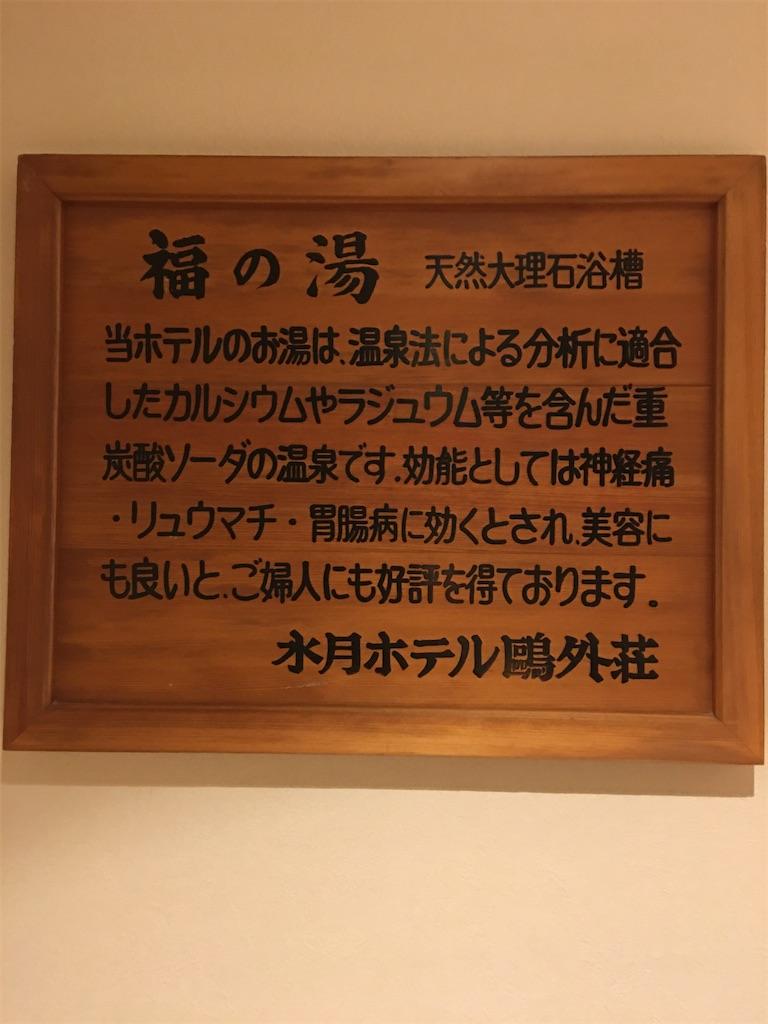 f:id:TokuheiKumagai:20200527222122j:image